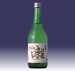 くり焼酎媛囃子「囃」(720ml)